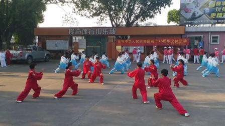 24花样式太极拳(市太极拳健身协会庆国庆7O周年)