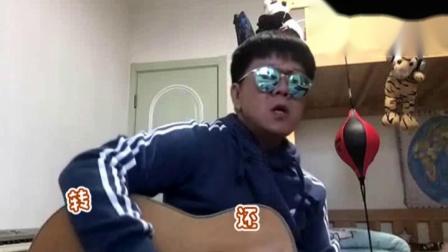 40好几还弹吉他