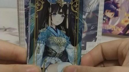 小花仙卡牌