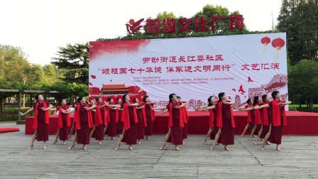 旗袍舞:我爱你中国🇨🇳(献礼国庆70周年)