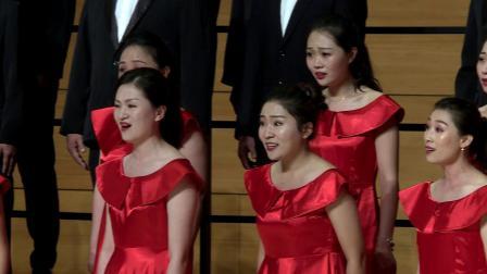 青岛西海岸新区音协合唱团