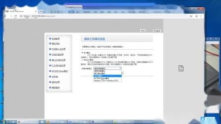 Coolmay顾美科技:CX-WIFI-2NET模块 modbus RTU转modbus TCP设置