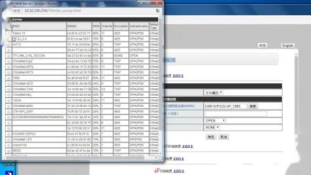 Coolmay顾美科技:CX-WIFI-2NET网络模块远程设置
