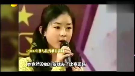 10年前赵丽颖参加选秀节目,无心的一个举动,成就了现在的自己!