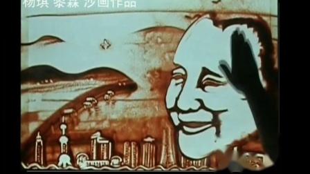建国70周年合集