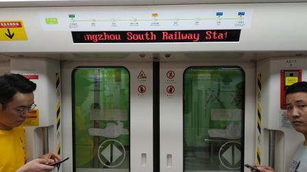 广州地铁7号线汉溪长隆-钟村