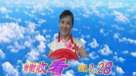 祖国山河画中游(无锡姐妹们迎国庆)