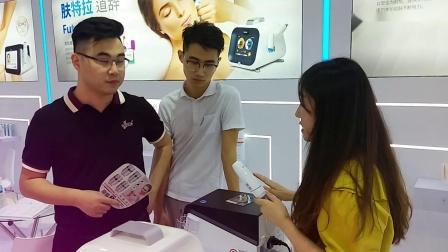 广州美博会CIBE 2019 Guangzhou exhibition