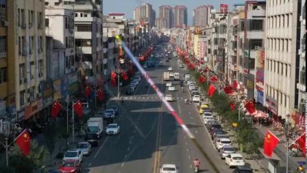 我爱中国  我爱石湾