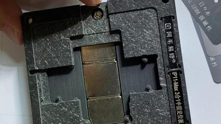 阿毛易修/iPhone11/Pro/Max/中层植锡台使用视频/实拍视频,比较长