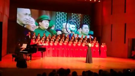 心留在陕北-北京黄土情阳光合唱团国庆70周年音乐会