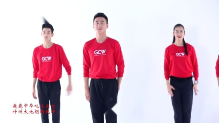 广场舞《中国心》王广成编排