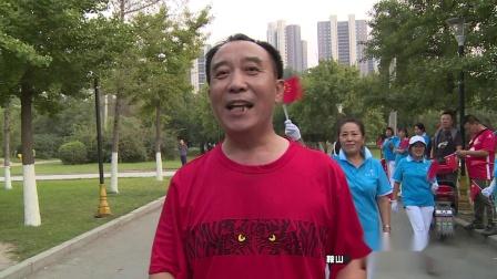 我和我的祖国 济州岛健身团迎国庆活动