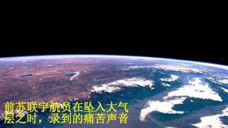 来自外太空的7段天外之音,最后一段中国天眼接收到的外星信号