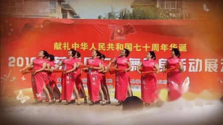 获嘉县广场舞协会艺术团《红梅赞》