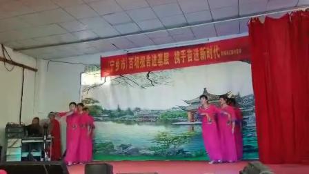 红旗居民欢度国庆:山水情歌
