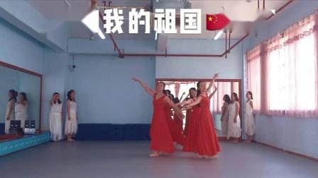 《我和我的祖国》樊老师舞蹈作品