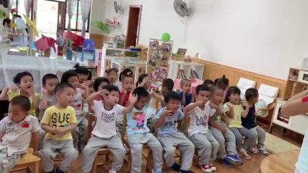 儿歌:国庆节