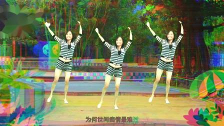 兰兰广场舞【红尘花一朵】原创鬼步32步附教学