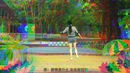 兰兰广场舞【红尘花一朵】原创鬼步舞32步附教学20190101号