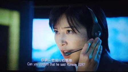 中国机长电影短视频(14)