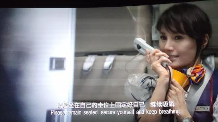 中国机长电影短视频(7)