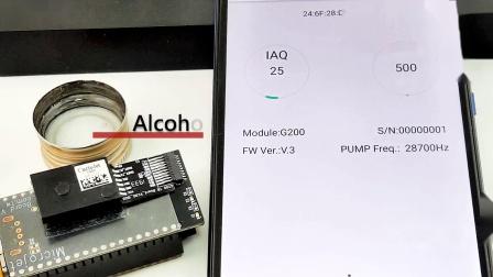 世界最小&气泵驱动的 VOC与eCO2气体传感器模块-CurieJet G200