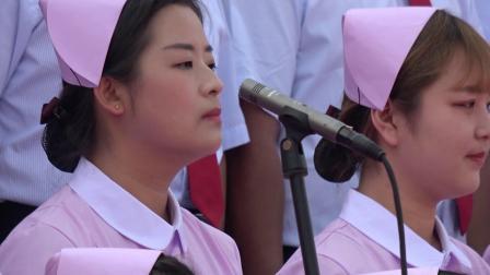 井陉县中医院,庆祝中华人民共和国成立70周年,倾情歌唱祖国!