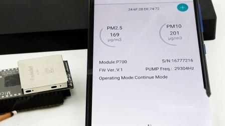世界最小&气泵驱动的PM2.5与PM10微粒传感器模块CurieJet P700