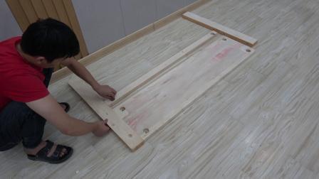 实木床安装视频