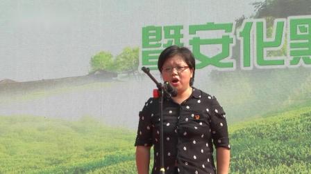 """2019湖南安化""""再挑黑茶上北京""""在西山八大处开幕"""