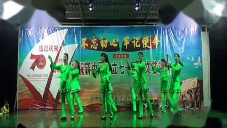 17滔溪镇滔溪社区庆祝祖国70周年文艺汇演 广场舞《九月九的酒》