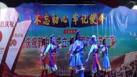 15滔溪镇滔溪社区庆祝祖国70周年文艺汇演 舞蹈《把最美的歌儿唱给妈妈》