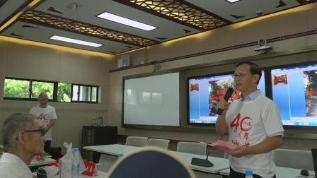四十年同学会——苏州二十二中学【现景范中学】师生返校活动