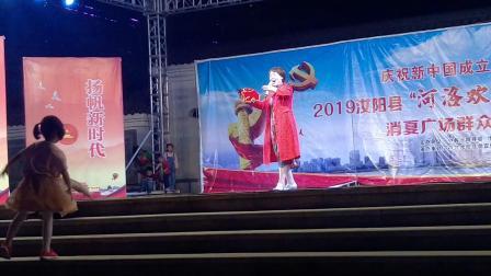 汝阳南街凤凰艺术团《抬花轿》