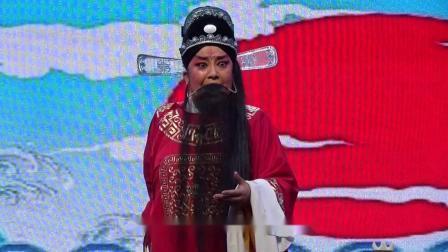 晋剧《卧虎令》选段 李慧丽