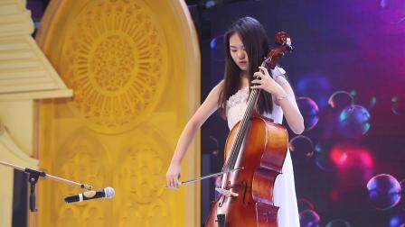 优艺 大提琴 孟瑶