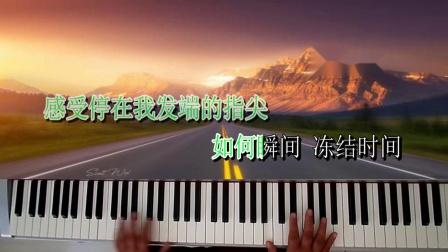 光年之外--桔梗钢琴