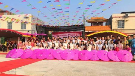 广西贵港大圩镇永福村(14队)(10月5日)兄弟姐妹大团聚。