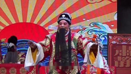 晋剧《汉阳堂》选段 王志秀 山西省小皇后雷韵晋剧院