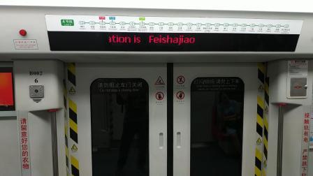 广州地铁4号线南延段广隆-飞沙角