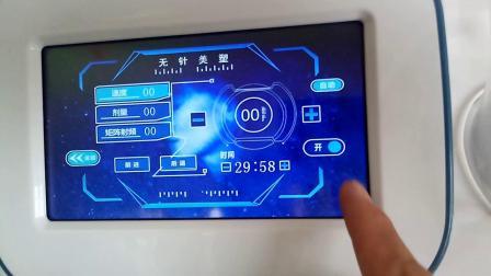 射频微晶美容仪器使用方法