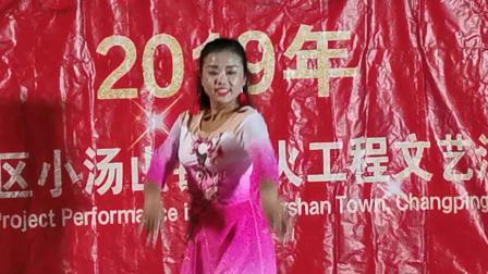 CCTV牛恩发现之旅:九九重阳节京郊农村文娱新景(昌平赖马庄)。