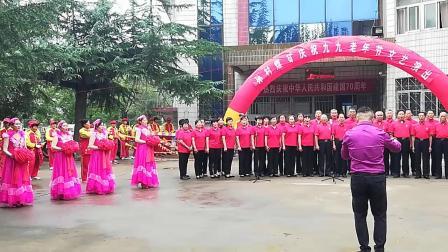 2019,庆祝九九节,歌伴舞祝福祖国