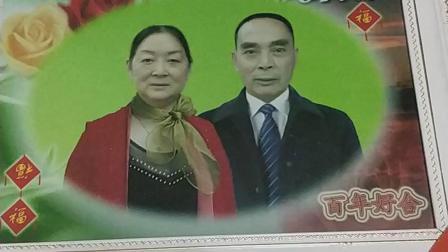 李才兰家人3