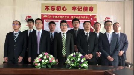埃塞俄比亚办事处-我爱你中国