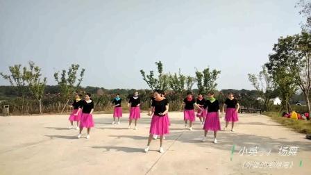 小英子广场舞《外婆的澎湖湾》