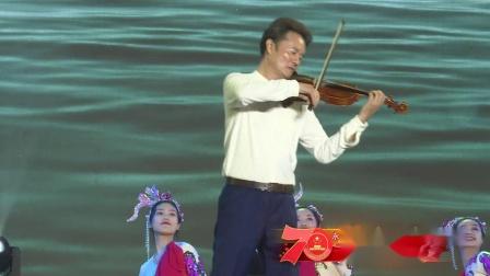 张又小提琴演奏《祖国琴韵》串烧