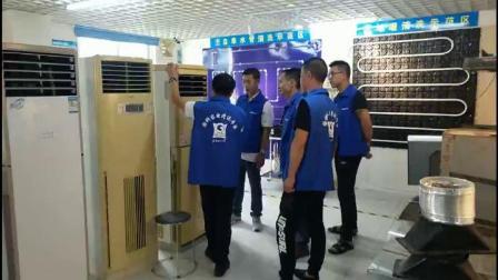 家电清洗技术现场培训