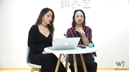黄婷东方舞 线上系统师资班-作为舞者的定位与改变